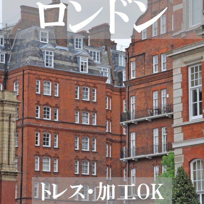 背景資料集「ロンドンの街並み」